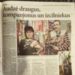 А вот и статья в газете о нашем питомнике :)